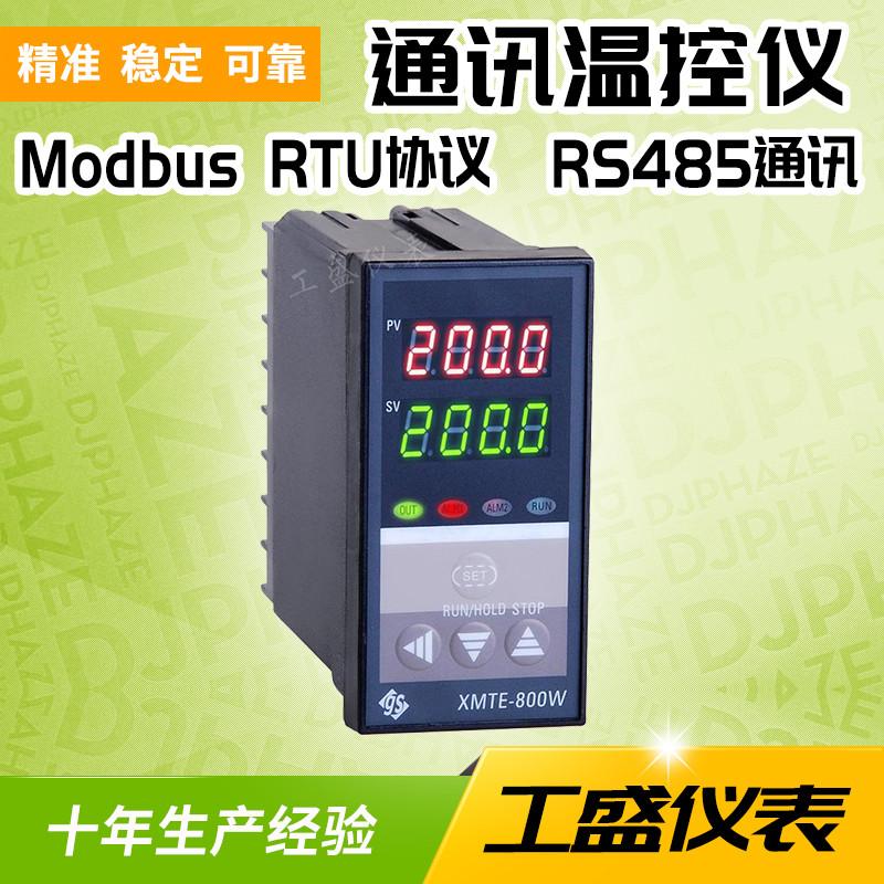 XMTE-800WR4通讯温控仪