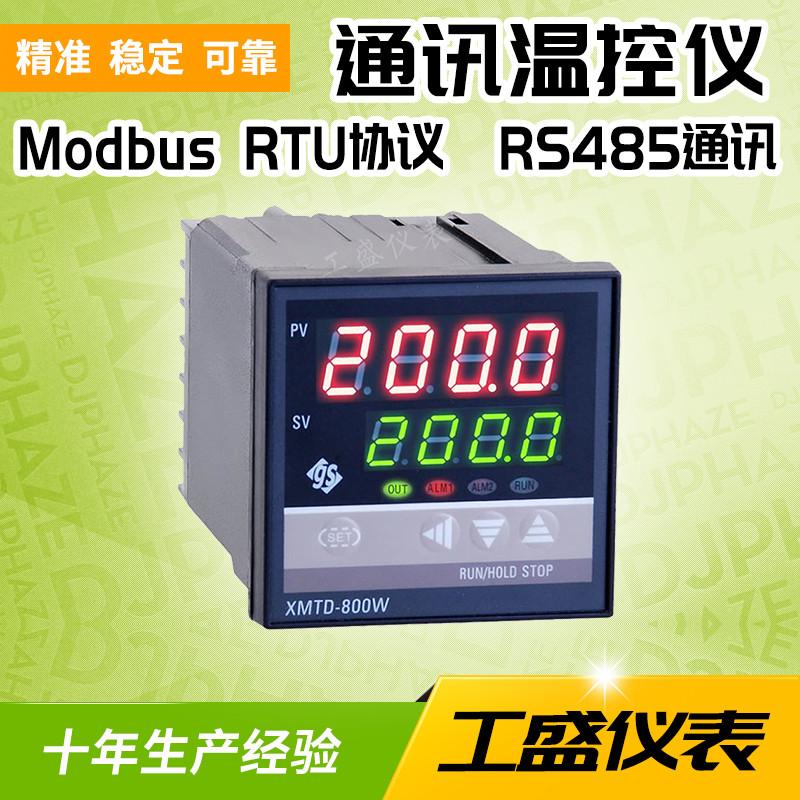 XMTD-800WR4通讯温控仪