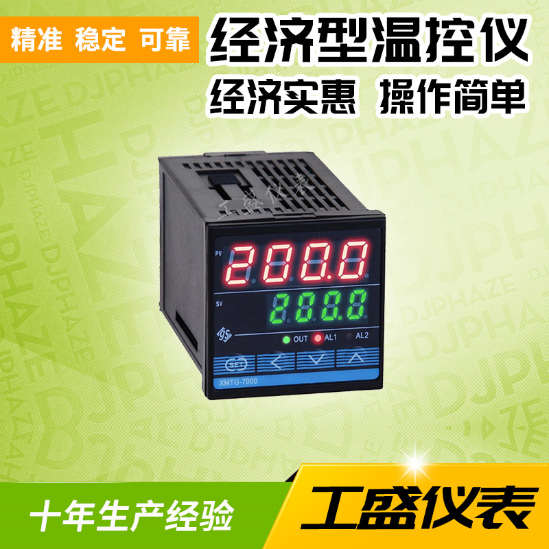 XMTG-7000系列温控仪