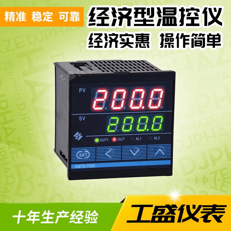 XMTD-7000系列温控仪
