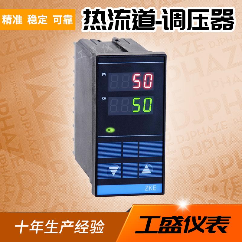 ZKE可控硅调压器