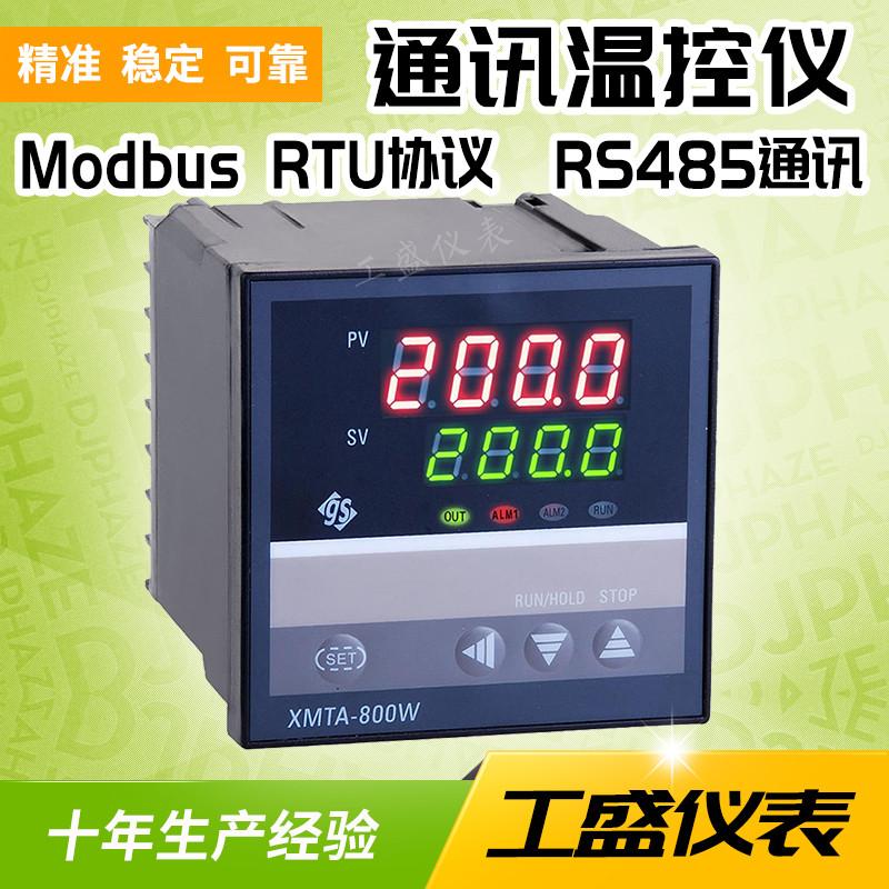XMTA-800WR4通讯温控仪