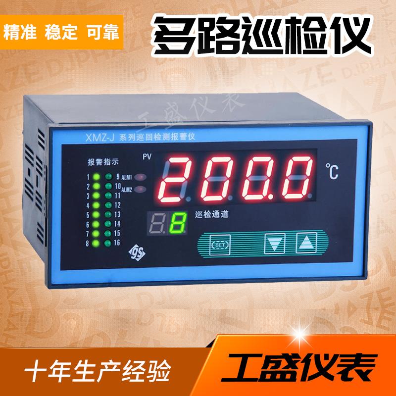 XMZ-J163十六路温度巡检仪